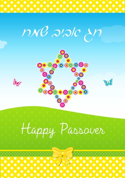 printable passover cards