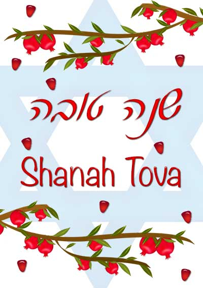 It is a graphic of Lively Rosh Hashanah Greeting Cards Printable