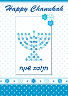 Printable Chanukah Cards 001