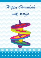 Printable Chanukah Cards 005