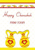 Printable Chanukah Cards 006