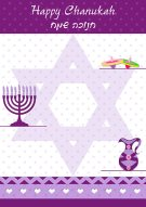 Printable Chanukah Cards 009