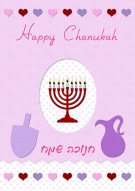 Printable Chanukah Cards 011