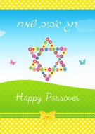 Printable Passover Cards 003