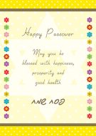Printable Passover Cards 005