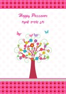 Printable Passover Cards 006