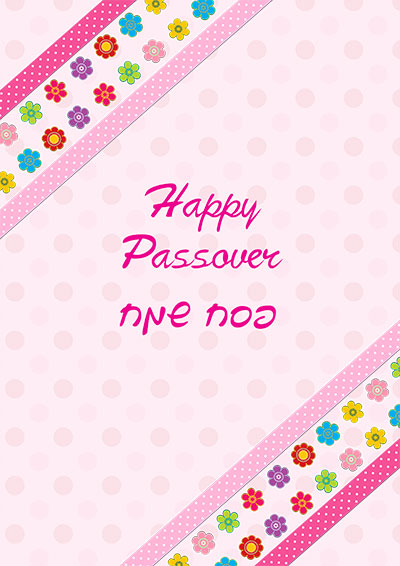 Printable Passover Cards 008