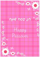Printable Passover Cards 009