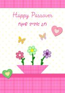 Printable Passover Cards 011