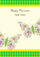 Printable Passover Cards 012