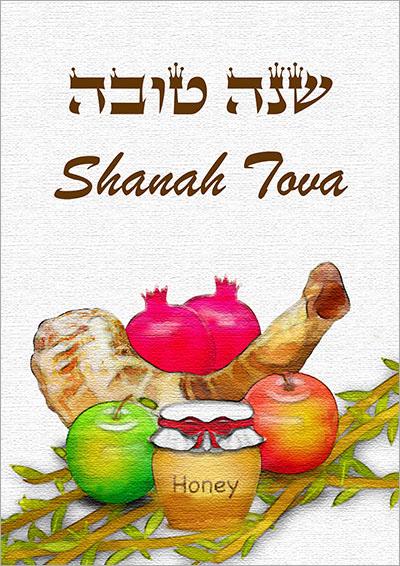Festive Rosh HaShanah Shanah Tova Card 008