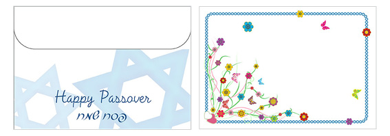 Printable Passover Envelopes 02