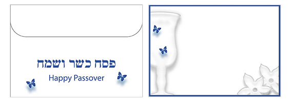 Printable Passover Envelopes 04