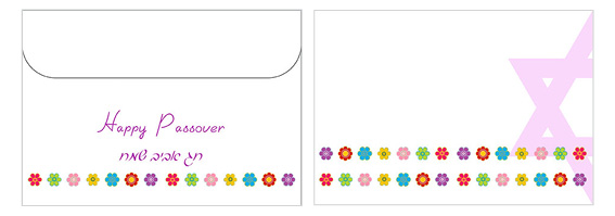 Printable Passover Envelopes 05