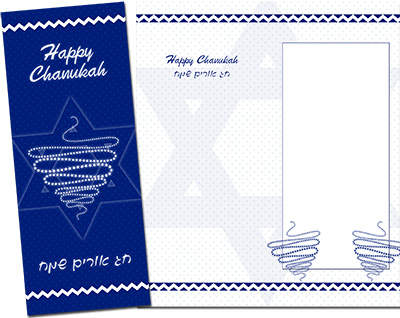 Chanukah Greeting Card 002