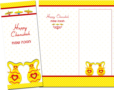 Chanukah Greeting Card 006