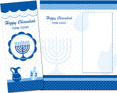 Chanukah Greeting Card 008