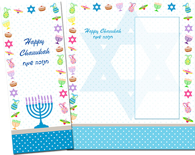 Chanukah Greeting Card 010