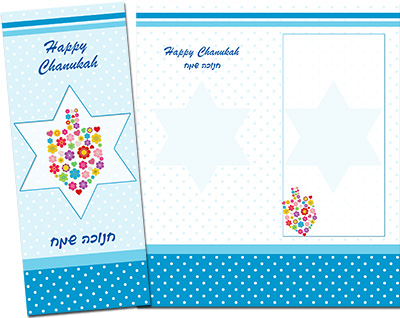 Chanukah Greeting Card 012