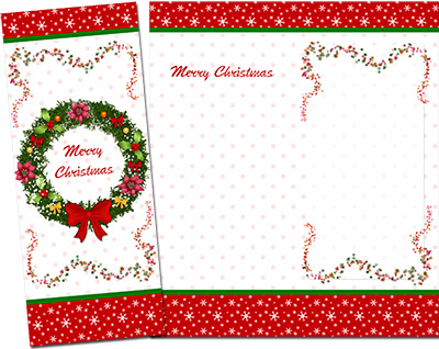 Christmas Greeting Card 004