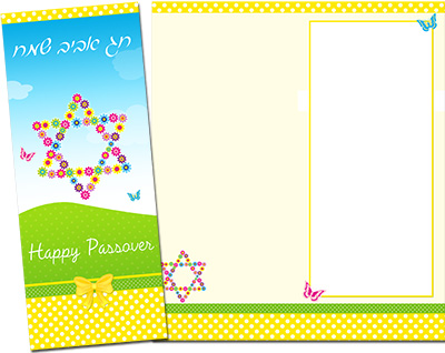 Passover Greeting Card 001