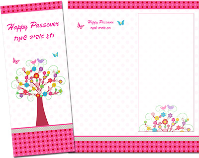 Passover Greeting Card 002