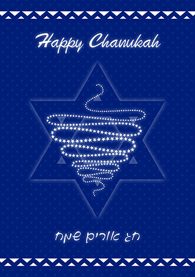 image relating to Free Printable Hanukkah Cards named Printable Chanukah Playing cards