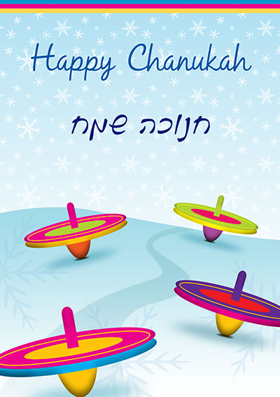 Printable Chanukah Cards 003