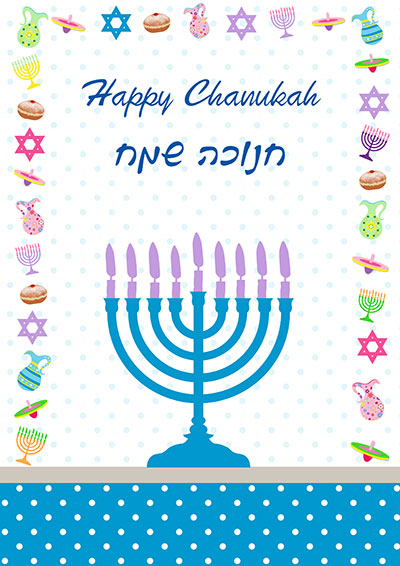 Printable Chanukah Cards 010