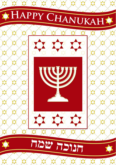 graphic about Printable Hanukkah Card identify Printable Chanukah Playing cards