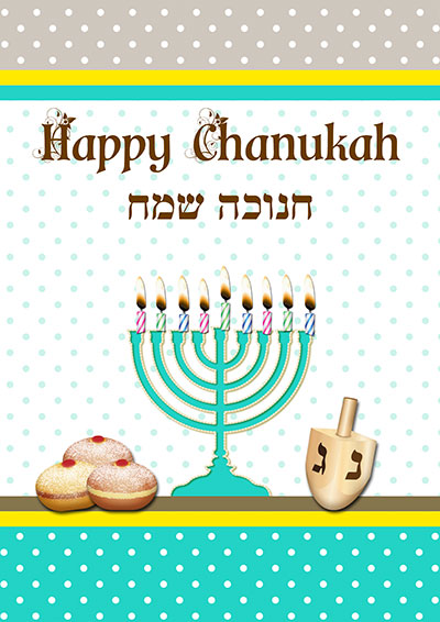 Printable Chanukah Cards 015