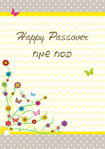 Printable Passover Cards 002