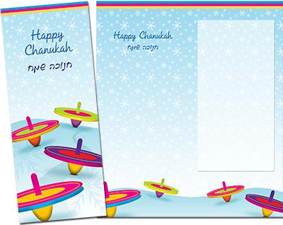 Chanukah Greeting Card 003