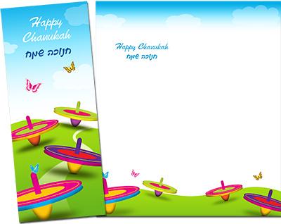 Chanukah Greeting Card 004